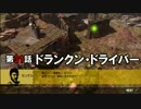 【H2S】ゾンビ島でまったりはちょっと無理 Part31【実況】