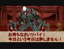 【幻想入り】東方執行人 ~Scarlet Butler~ 帳簿6【BIOHAZARD4】