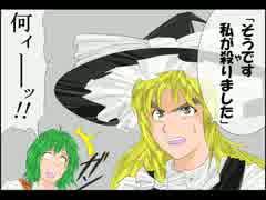 金田一少女の事件簿