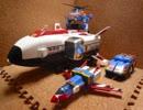 玩具配信 ビッグスケール シャトルベース  SHUTTLBASE がらくた倉庫059