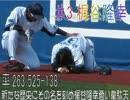 横浜DeNAベイスターズ 2014年打率ランキング.wmv