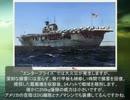 【ニコニコ動画】日本海軍の歩み:第15回 【ソロモン海戦(第1次・第2次)】を解析してみた