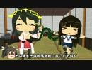 【MMD艦これ】へちょい日本昔ばなし08『竹取物語』【紙芝居】