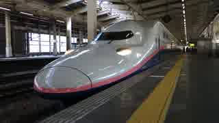 越後湯沢駅(JR上越新幹線)を発着する列車を2本撮ってみた