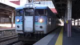 越後湯沢駅(JR上越線)を発着する列車を2本撮ってみた