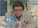 【解散総選挙】世論調査と選挙公約[桜H26/11/25]