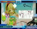 SM 3.9 - SP#138 HoneyWorks feat. GUMI - 告白予行練習 [FC JD6]