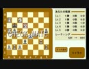 【将棋できれば】チェス実況してみたpart2【チェスもできるやろ】 thumbnail