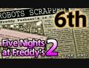 【実況】契約書すら貰えなかった 『Five Nights at Freddy's 2』 6th Night