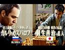 2014.11.28 電王戦特別チェス対局:ガルリ・カスパロフ vs 羽生善治