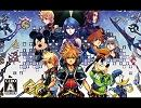 KINGDOM HEARTS HD 2.5 REMIX 「The Other Promise」  高音質