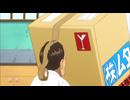 毎度!浦安鉄筋家族 22発目 thumbnail