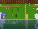 【フリーゲーム】勇者と異常者→↓ part2
