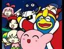 第75位:【手描き】カービィでローリンガール【転がってみた】 thumbnail