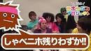【残り23枚】新春一番のトークショー!/今日のニホンジンプロジェクト514日目 thumbnail