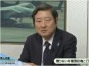 防人の道 今日の自衛隊 - 平成26年11月26日号