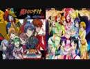 【マッシュアップ】嘆きのロザリオ×LOVELESS WORLD【JAµ's】