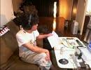 【ニコニコ動画】ウナちゃんマン配信中に親友の唯我から手紙を解析してみた