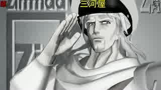 【MMDドラマ】輸送戦艦スペースデブリ 第2話 前半