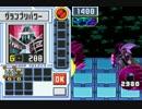 【30分耐久】ロックマンエグゼ4 「自分との戦い」-Battle With Myself-