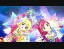 フレンド PV風フルサイズ(60f) 【アイカツ!】