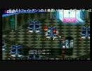 延長P4U2スペシャルネットワーク対戦(Part4/7)