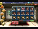千年戦争アイギス 覚醒の宝珠:魔女withナナリー ☆2 Lv1ユニット+王子 thumbnail