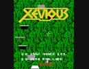 【ニコニコ動画】スーパーカセットビジョンで「ゼビウス」っぽいものを動かしてみた。を解析してみた