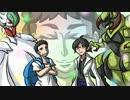 【ポケモンXY】初代世代の兄がカロス地方を大冒険!【実況】Part Final