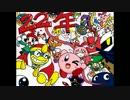 【手描き】カービィ22周年おめでとう☆【ポケッターリモンスターリ】