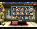 千年戦争アイギス 覚醒の宝珠:魔女 神級☆3 育成中途&ナナリー有 thumbnail
