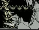 【手描き遊☆戯☆王ZEXAL】Ⅳで崩れゆく世界にさよならを言う僕は