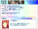 人狼の☆プリンスさまっ♪SP2-4