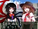 【東方卓遊戯】ゆかりんがスパロボTRPGやるみたいですⅦ-2【MGR】