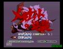 【RTA】星のカービィSDX - メタナイトの逆襲 0:11:40