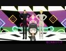 【MMD】ソルジェラ+ぷちリゾットでねこみみスイッチ【ジョジョ】 thumbnail