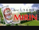 【ニコニコ動画】【MMD】クリアアサヒが♪L( ^ω^ )┘を解析してみた