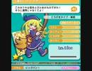 【ぷよクエ】ウィッチのセリフ集(ボイス付き)