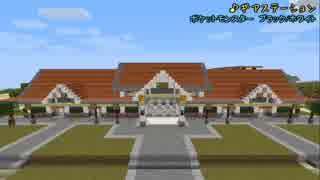 【Minecraft】今更ドハマりした男の『MINECRAFT』実況プレイ part14 【実況】