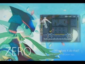 卍【ロックマンゼロ】初見実況プレイ_01