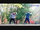 【ニコニコ動画】【反転】ラブチーノを踊ってみた【てぃ☆イン!】を解析してみた