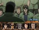 【カイジMAD】 大槻班長がイロモネアに挑戦