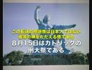 【高校校長先生訪問】歴史教科書