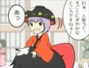 【第6回東方ニコ童祭Ex】 東方4コマを描いて、針妙丸とか