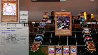 第17回なんJ遊戯王部内大会 紳士 vs Tyltalis