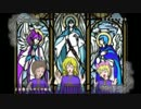 【ZOLA+VY2 KAITO がくぽ】GOD BLESS ALL THE SAD YOUNG MEN【オリジナル曲】 thumbnail