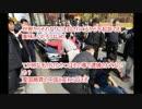【韓国崩壊】 世界の興味を引き『韓国の異常さ』を世界に訴える戦略!