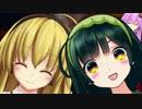 【ドラクエ】ずん子クエストⅡ 前 ずん子飛ぶ 結月百烈拳【東北ずん子】 thumbnail