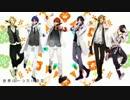 第71位:【うたプリ】世界に一つだけの花をST☆RISH風に歌ってみた【Pri☆mage】 thumbnail