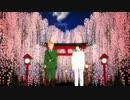 【APヘタリア人力紅白S】島国で上弦の月【人力+MMD】 thumbnail